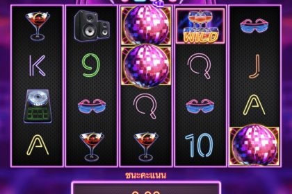 What Everyone Should Be Educated About Online Casino